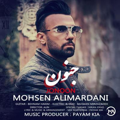 Mohsen Alimardani - Jonoon