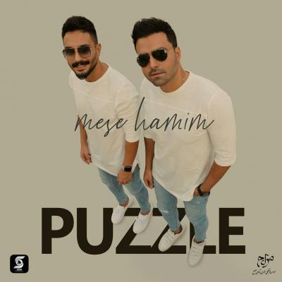 Puzzle Band - Mese Hamim