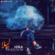 بهادر - لیلا