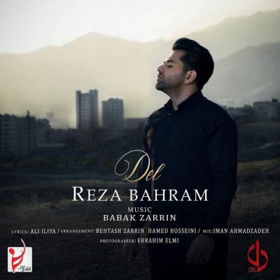 Reza Bahram - Del