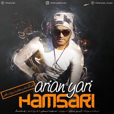 Arian Yari - Hamsari