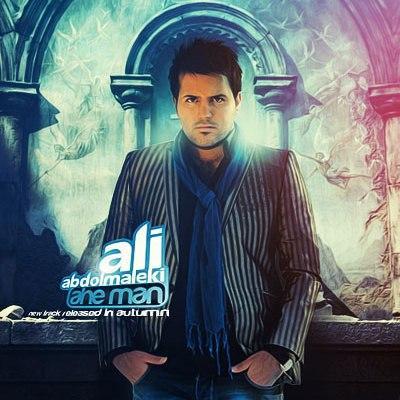 Ali Abdolmaleki - Aahe Mane