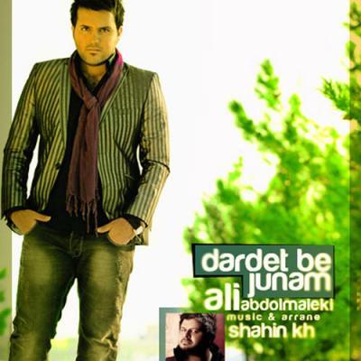 Ali Abdolmaleki - Dardet Be Joonam ( Tanzim Aliabdolmaleki)