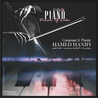Hamed Hanifi - Dream Of The Lake