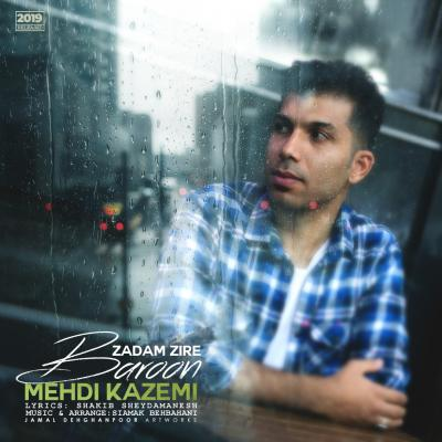 Mehdi Kazemi - Zadam Zire Baroon