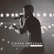 سیروان خسروی تنها نزار (اجرای زنده*