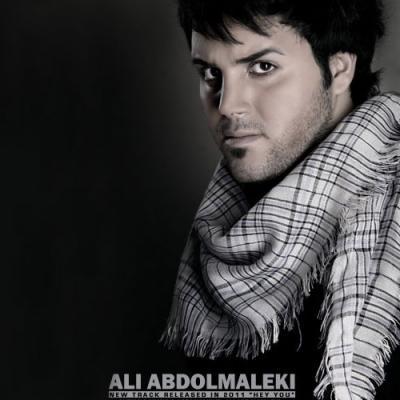Ali Abdolmaleki - Hey Tow
