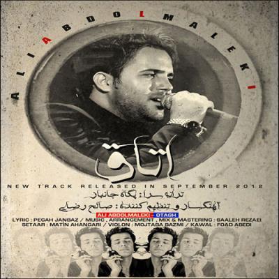 Ali Abdolmaleki - Otagh