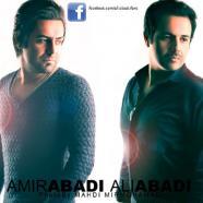 علی عابدی - من و تو