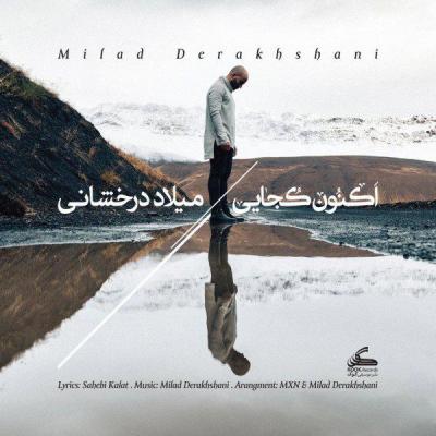 Milad Derakhshani - Aknoon Kojaei