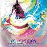 علی احمدیان - هوای تازه تر