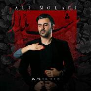 علی مولایی - شب یلدا (رمیکس)