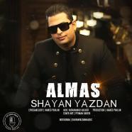 شایان یزدان - الماس