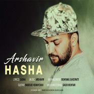 آرشاویر - حاشا