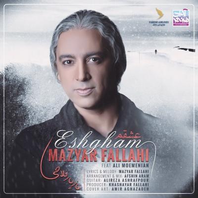 Mazyar Fallahi - Eshgham