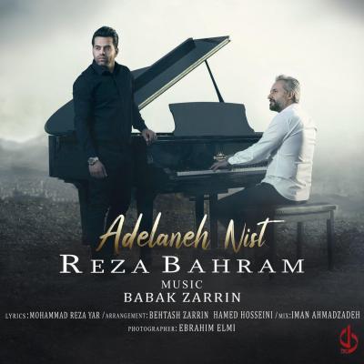 Reza Bahram - Adelane Nist