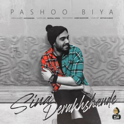 Sina Derakhshande - Pashoo Biya
