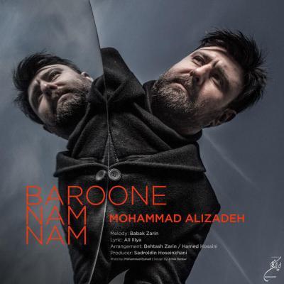 Mohammad Alizadeh - Baroon Nam Nam