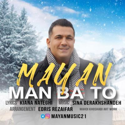 Mayan - Man Ba To