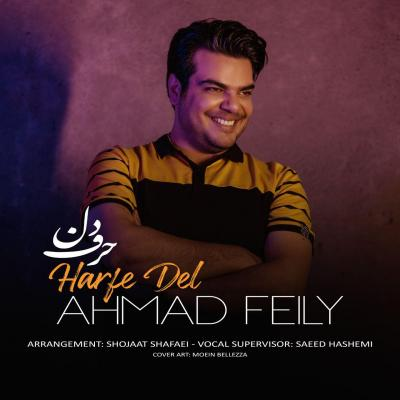 Ahmad Feily - Harfe Del