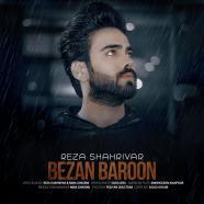 رضا شهریور - بزن بارون