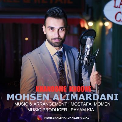 Mohsen Alimardani - Khanoome Khoone
