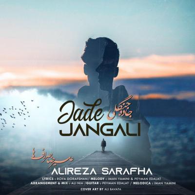 Alireza Sarafha - Jade Jangali