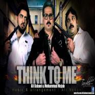 علی بابایی و محمد مجاب - به من فکر کن