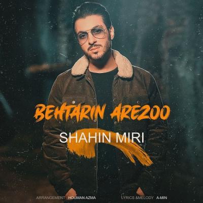 Shahin Miri - Behtarin Arezoo
