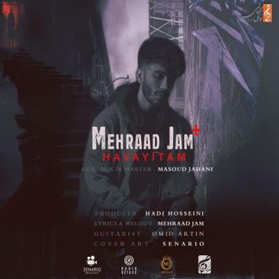 Mehraad Jam - Havayitam