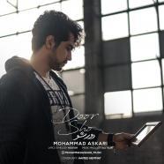 محمد عسکری - دور شو