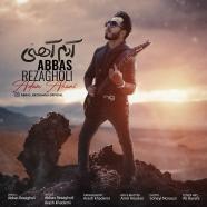 عباس رضاقلی - آدم آهنی