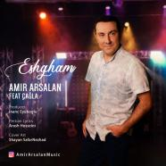 امیر ارسلان - عشقم