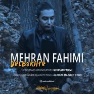 مهران فهیمی - دلباخته