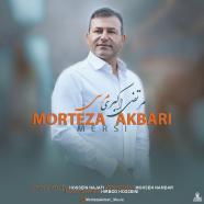 مرتضی اکبری - مرسی