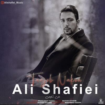 Ali Shafiei - Taajob Nakon
