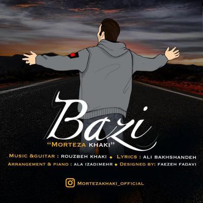 Morteza Khaki - Bazi