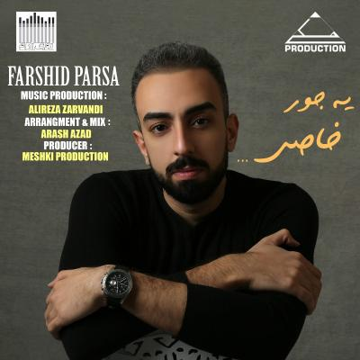 Farshid Parsa - Ye Joure Khas