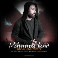محمد یاوری - من از من