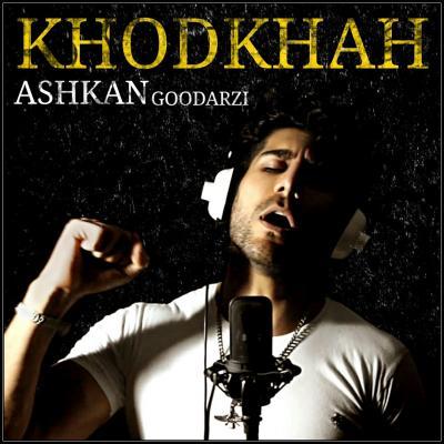 Ashkan Goodarzi - Khodkhah