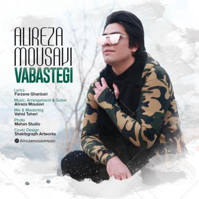 Alireza Mousavi - Vabastegi
