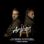 آرشان - حساسم