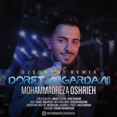 Mohammadreza Oshrieh - Doret Migardam (Dj Sonami Remix)