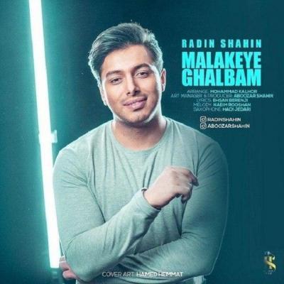 Radin Shahin - Malakeye Ghalbam