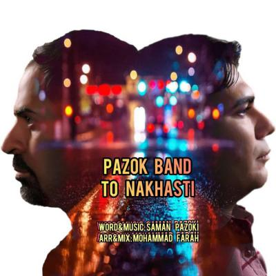 Pazok Band - To Nakhasti