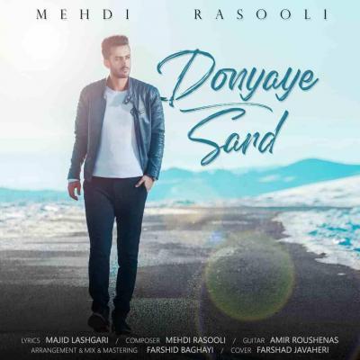 Mehdi Rasooli - Donyaye Sard