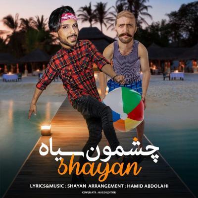 Shayan - Cheshmoon Siah