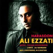 علی عزتی - هراسون