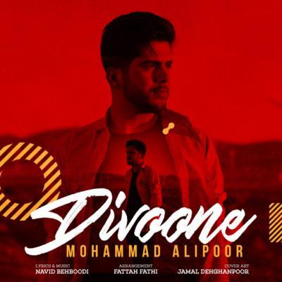 Mohammad Alipoor - Divoone