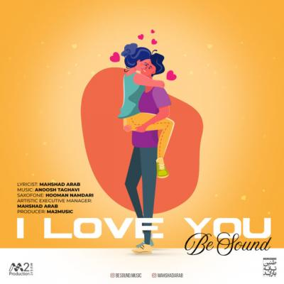 Besound - I Love You